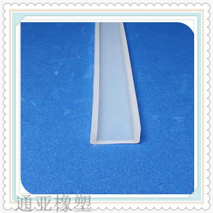 硅膠u型 硅膠密封條透明條U型橡膠條包邊條