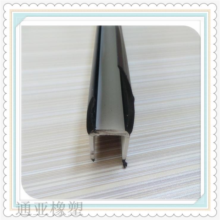 机械钣金铁皮钢板不锈钢u型密封条