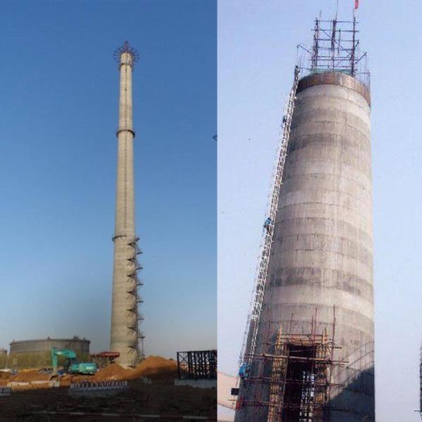阿里150米混凝土烟囱新建公司欢迎您