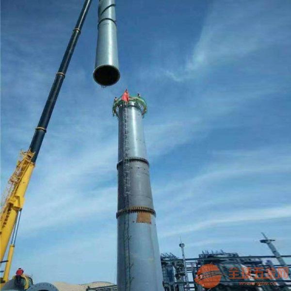 鄂尔多斯钢烟囱拆除施工单位全国施工