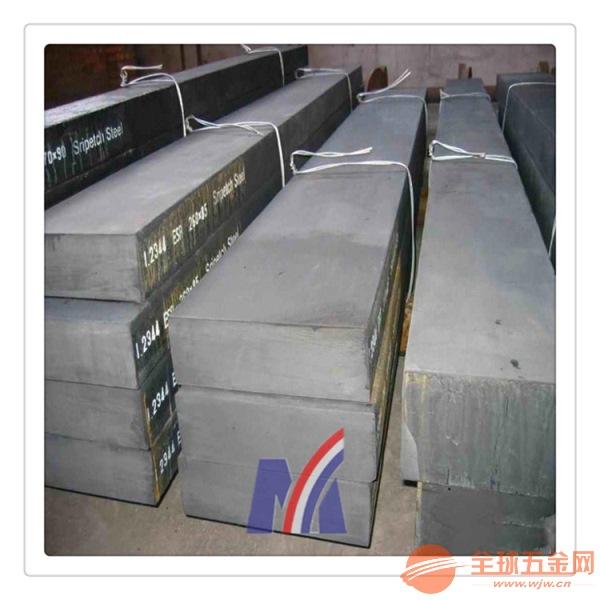 长子县模具钢W7Mo4Cr4V2Co5热作模具钢