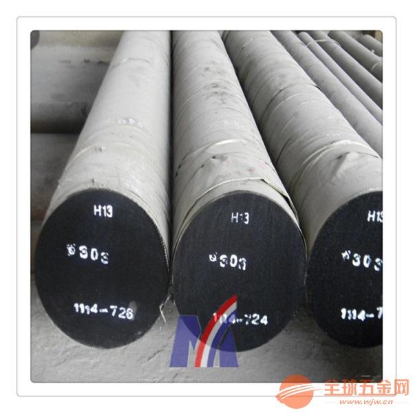 香河县模具钢718的屈服强度