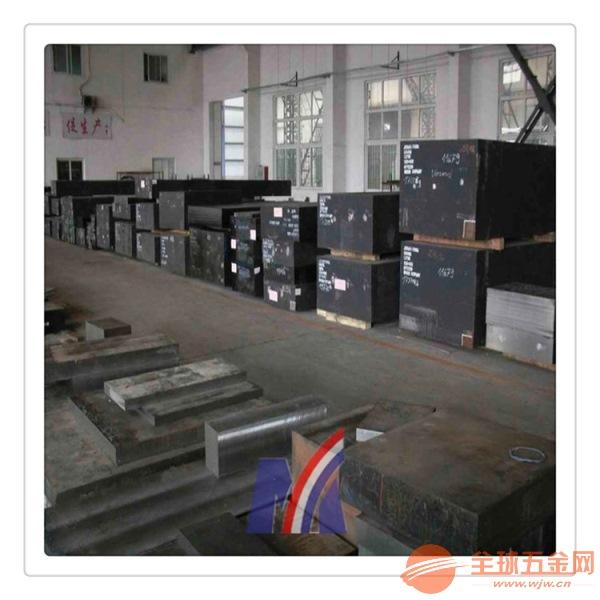 永年县模具钢GJW50模具钢的硬度