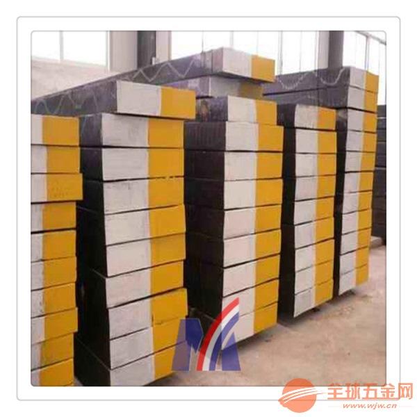 """万年县库存""""天工""""模具钢H13钢板的组织性能"""