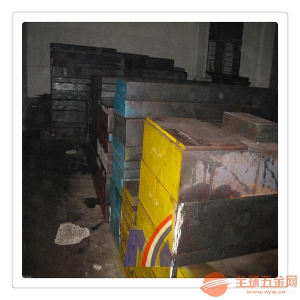 昌黎县模具钢X220CRMOV12-2模具钢生产