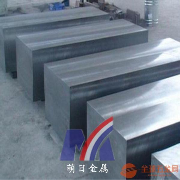 北京SNCM439可加工