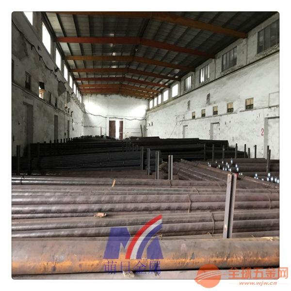 北京30MN5合金结构钢广泛用于