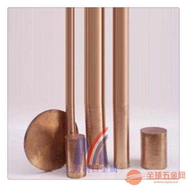 金川縣現貨銷售300M合金鋼35NCD14圓棒直徑30mm-350mm