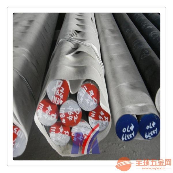 九寨溝縣現貨銷售300M合金鋼35NCD5圓棒的溫度直徑30mm-350mm