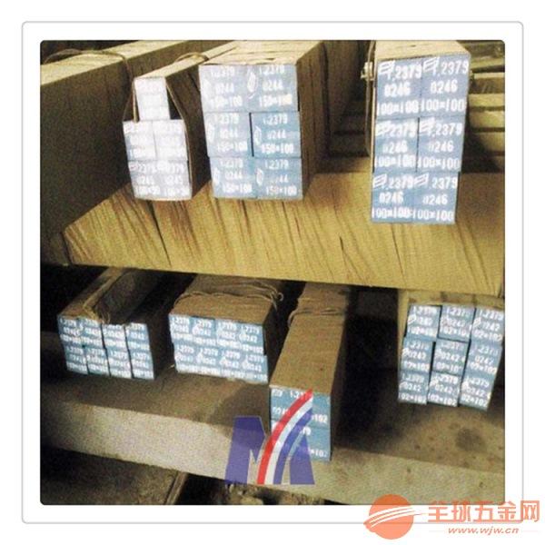 磁县模具钢90SiCr5可零售