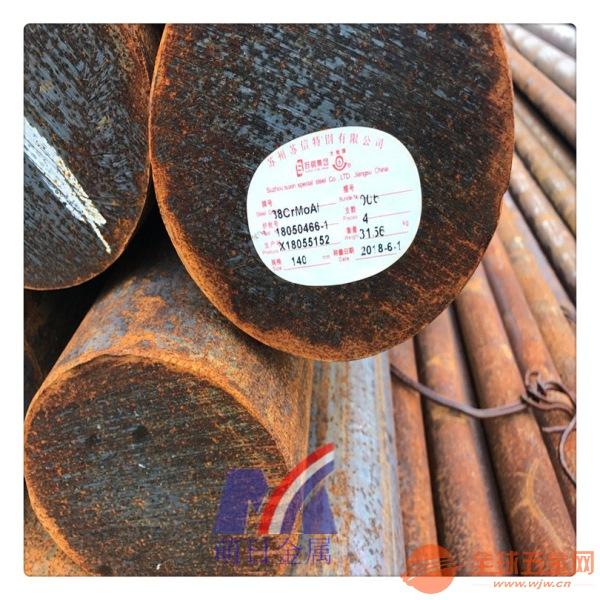 庫存40crni2si2mov圓鋼30CAD6.12鋼板直徑30mm-350mm
