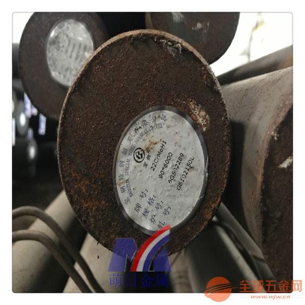 镇海区现货销售300M合金钢40CrNi2Si2MoV圆棒的耐热性直径30mm-350mm
