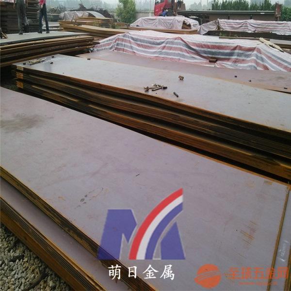 宁海县现货销售300M合金钢300M圆棒的硬度直径30mm-350mm