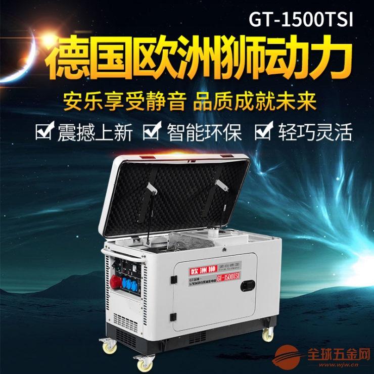 柴油發電機5000瓦參數