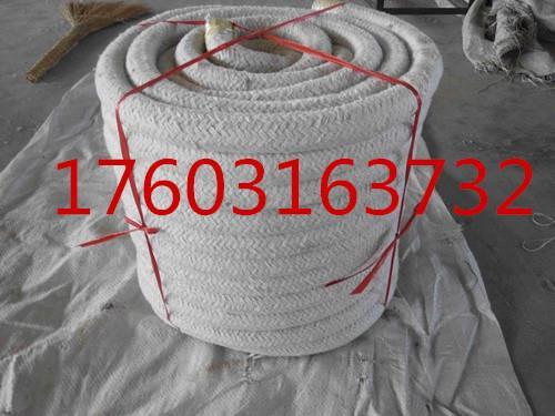 锆铝陶瓷纤维盘根、硅酸铝盘根