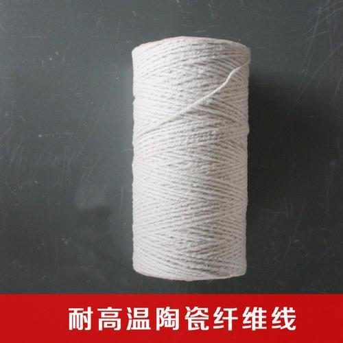 石棉陶瓷纤维盘根、硅酸铝石棉盘根