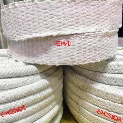 21*21mm陶瓷纤维盘根大量现货