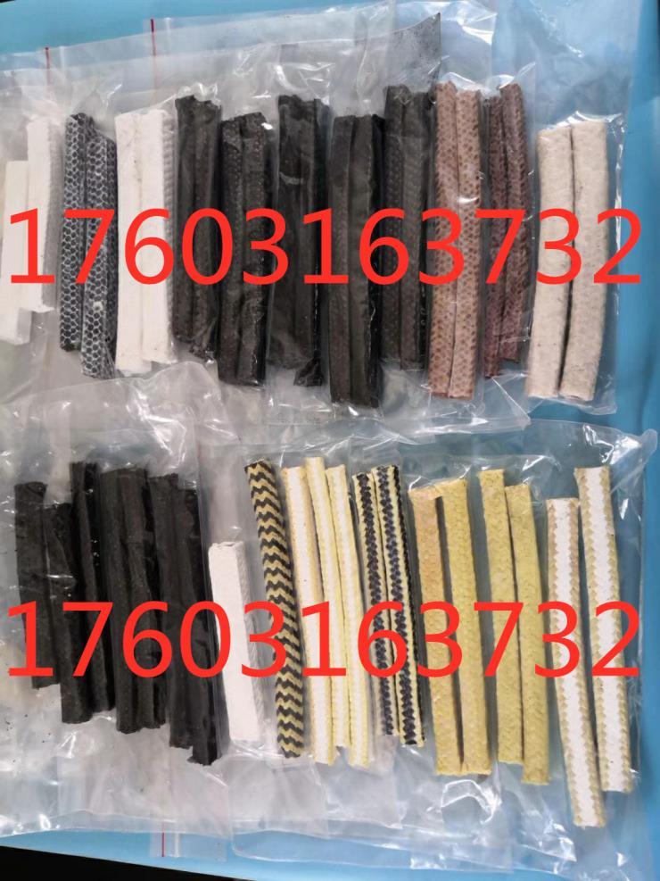 17*17mm四氟硅胶芯盘根每米的重量