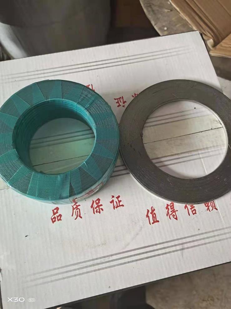 碳钢金属石墨缠绕垫要多少有多少