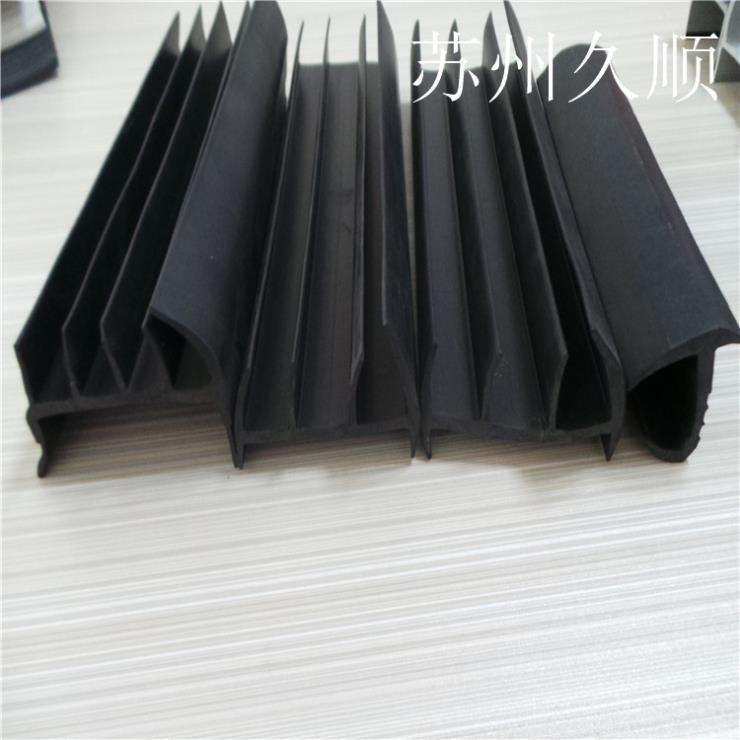 EVA密封圈EVA长条单面带粘性防撞条可定做尺寸