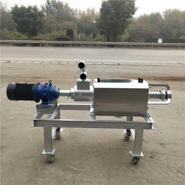 養殖場環保設備豬糞干濕分離機
