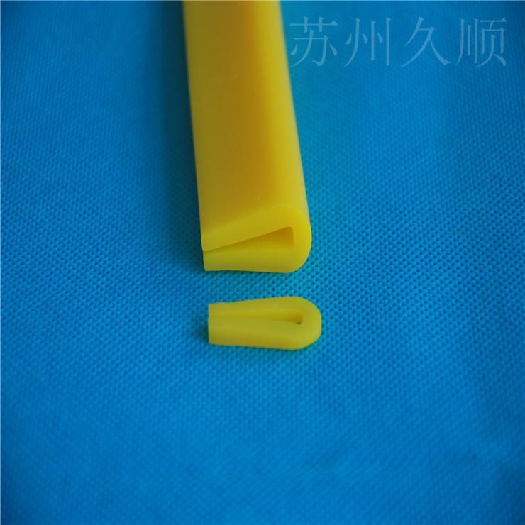 U型防撞包边条 防割手装饰条