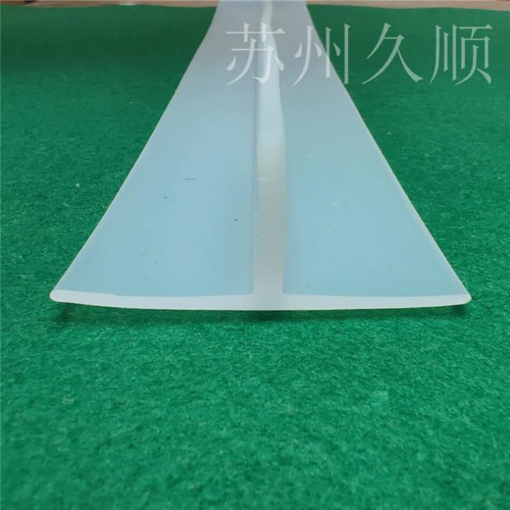 白色透明硅膠T型防水耐磨損防塵密封條