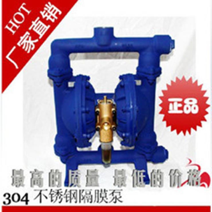 正奧泵業QBY-40P型不銹鋼氣動隔膜泵膠水泵溶劑泵
