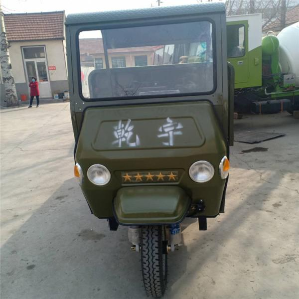 矿用自卸运输三轮车参数 工地运输自卸车 载重型三轮车