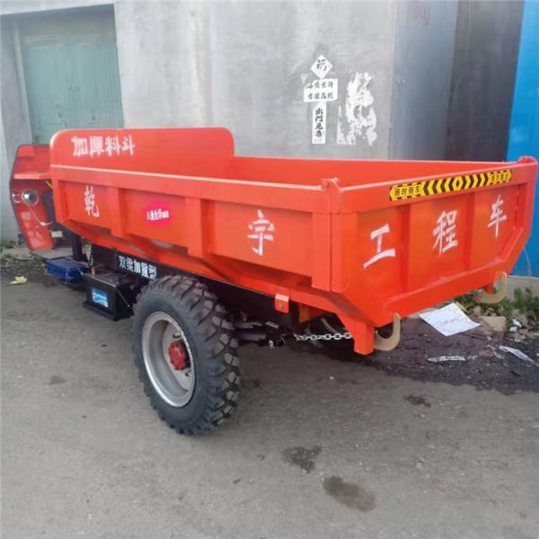 工程自卸柴油三轮车 柴油三马子 载重型柴油三轮车价格