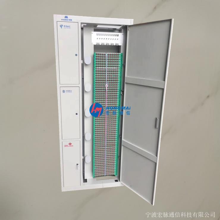 四网合一光纤ODF配线架