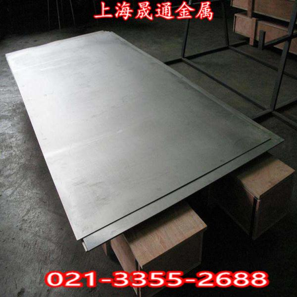 TC10钛合金价格 TC10钛合金板Ti-662钛棒材