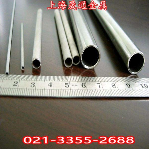 TA24钛合金管硬度 2TA24钛合金棒 TA24-1钛合金板