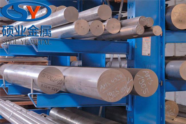 仓库实时库存AMS5531钢材应用X域