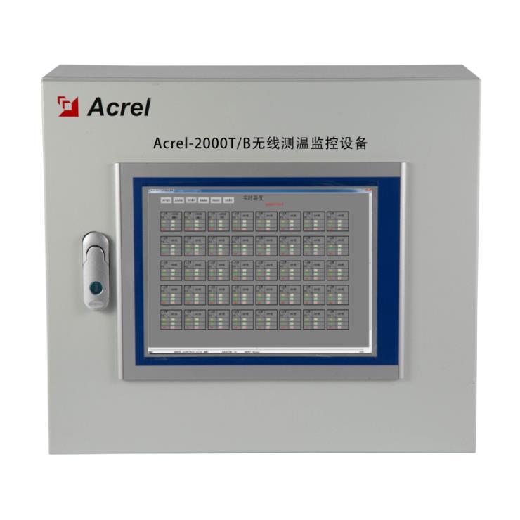 無源無線測溫系統 Acrel-2000T/B 實時監測溫度