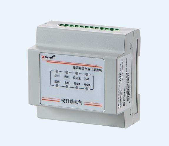 基站直流电能测量???AMC16L-DETT