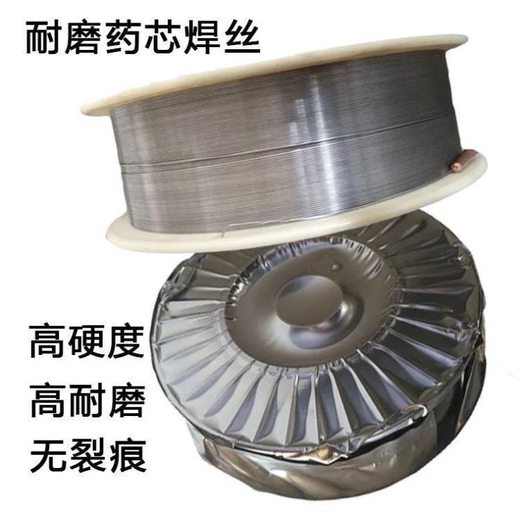 YD818 YD888 YD988 YD788 YD998耐磨堆焊药芯焊丝