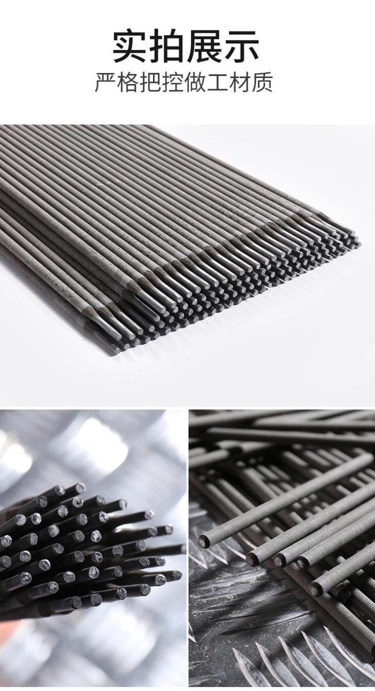 5CrMnMo、5CrNiMo、5CrNiSiW热锻模堆焊耐磨模具焊条