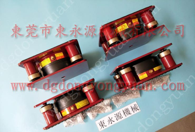 压痕模切机隔振器 烫金模切机橡胶避震器 找东永源
