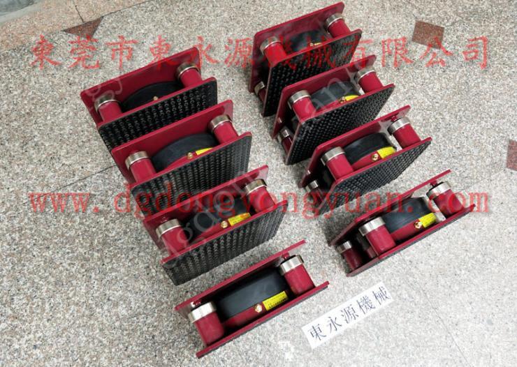 深圳楼上机器防震装置 走心机防外震气垫 找东永源