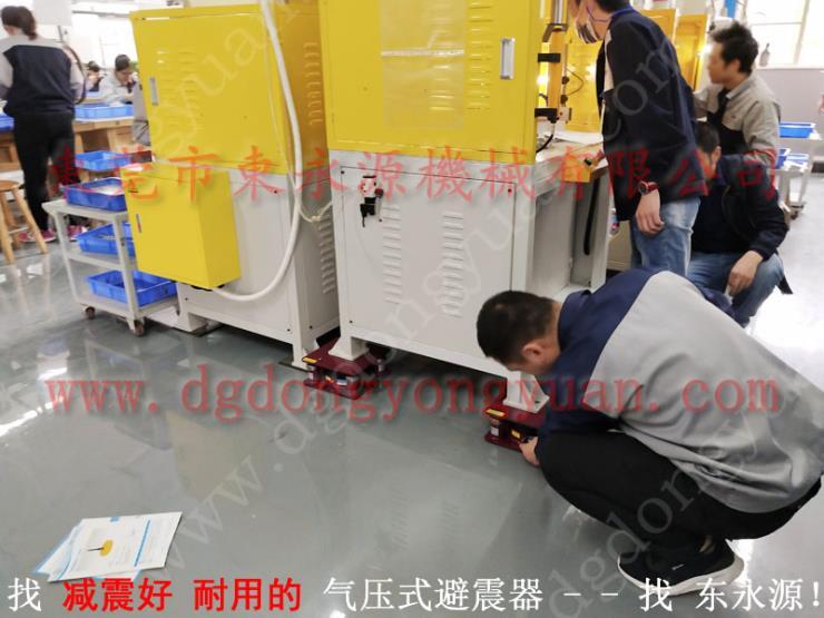 减震好耐用的垫铁 上海模切冲床减震器 找东永源