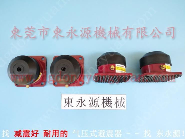 8楼设备隔振垫 裁断机冲床减震器 选锦德莱