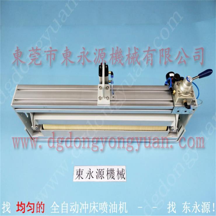 省油的冲床喷油机 微型自动喷油设备 选东永源