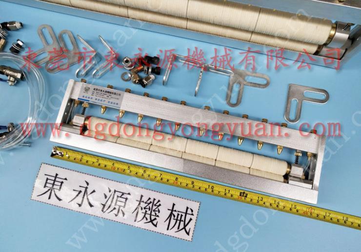 二鍛沖床給油器 金屬板沖壓加噴涂油設備 找東永源