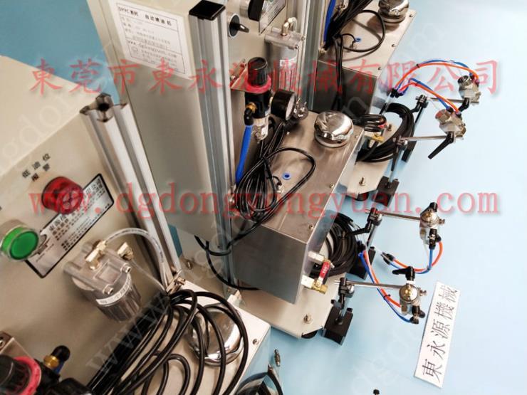 GP2-300冲压自动涂油机必威体育官网登陆加工自动喷油装置