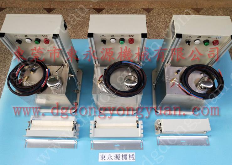 均匀的冲床给油机 切口模具润滑喷涂系统 找东永源
