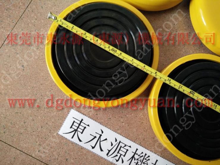避震好的机脚垫 自动面膜裁断机防震脚 找东永源