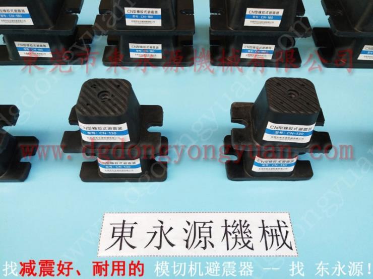 振动盘减震隔音垫 光学检测设备防震垫 找东永源