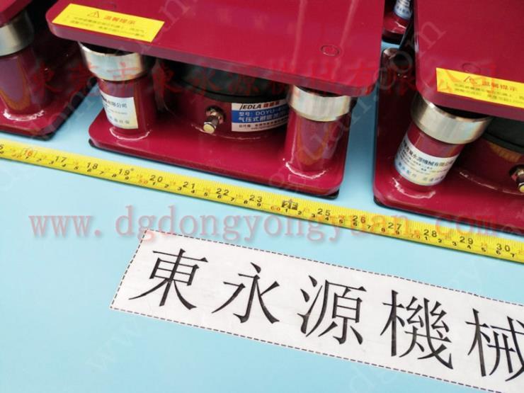 注塑机防震脚垫 三次元主动防震垫 选锦德莱