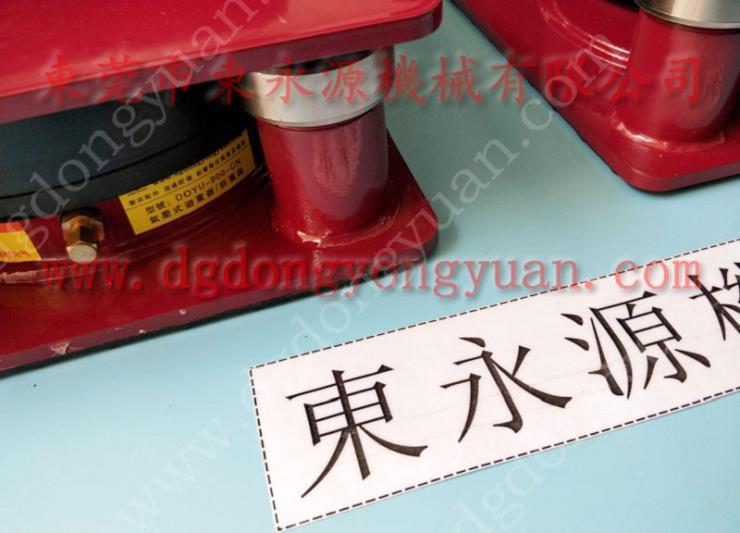 吸塑冲床避振垫 纺织机冲床设备减振器 找东永源
